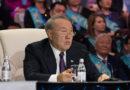 Назарбаев жасотандықтарға: сендер мен айқындаған мақсаттарды жүзеге асыратын буынсыңдар