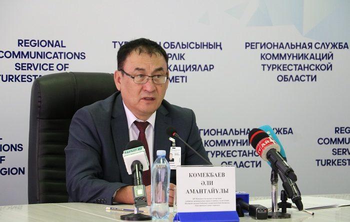 Шымкент қаласында жаңа мемлекеттік органдардар құрылды