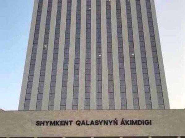Шымкент қаласы әкімдігінде — кадрлық тағайындаулар