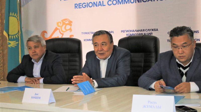 Түркістанда «Қазақстанның болашағы – қазақ тілінде» атты семинар өтеді